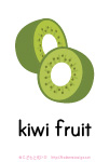 kiwifruit_card