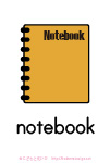 notebook_card